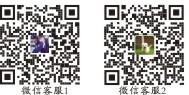 广州彩虹桥宠物火化殡葬善终服务 再见宝贝宠物殡葬火葬信息服务